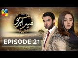 Meer Abru Episode 21 - HUM TV Drama 20 June 2019