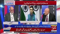 Zafar Hilaly Response On India's Letter To Pakistan..