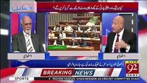Zafar Hilaly Telling What Message Has Asad Umar Given Today..