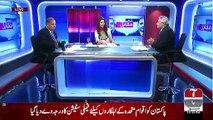 Amir Mateen Response On Asad Umar's Speech In Assembly..