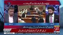 Asad Umar Ko Cabinet Ki Paishkash Ki Gaye ..-Arif Nizami