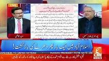 Opposition Karne Kia Jarhai Hai..Chaudhry Ghulam Telling