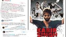Kabir Singh Twitter Reaction: Shahid Kapoor & Kiara Advani praise by fans | FilmiBeat
