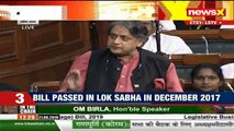Congress MP Shashi Tharoor opposes moving of triple talaq bill in Parliament