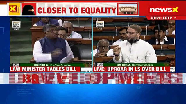 Triple Talaq Row: MP Asaduddin Owaisi objects triple talaq bill in parliament