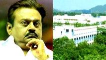 Vijayakanth Property: விஜயகாந்த் சொத்துக்களை ஏலம் விடப்போவதாக வங்கி அறிவிப்பு- வீடியோ