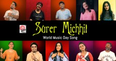 Surer Michhil (সুরের মিছিল) - World Music Day Song | Various Artists | Amit- Ishan | Ritamrer Michhi World Music Day Song Various Artists Amit shan Ritam