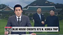 Xi's Pyeongyang visit to contribute to establishing peace in region: Blue House