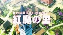 KONOSUBA – GOD'S BLESSING ON THIS WONDERFUL WORLD ! - trailer