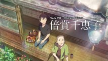 Weathering with You - Bande annonce (Vostfr)