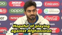 World Cup 2019 | Hopeful of taking the field against Afghanistan: Shankar