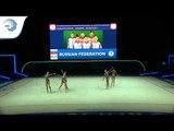 Russia - 2019 Rhythmic Gymnastics Europeans, junior groups 5 hoops qualification