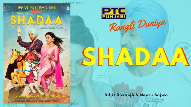 Shadaa - Diljit Dosanjh - Neeru Bajwa candid chat - PTC Punjabi - Rangli  Duniya