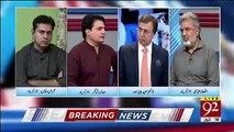 Hard Talk Pakistan With Moeed Pirzada – 21th June 2019