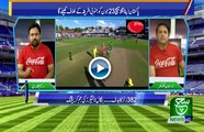 Cricket World Cup 2019  21 June 2019 Such TV