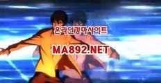 온라인경마 , 온라인경마사이트 MA892(NET} 인터넷경마사이트 ,온라인경마 ,인터넷경마