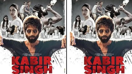 Kabir Singh Box Office Day 1 Collection: Shahid Kapoor | Kiara Advani | Sandeep Vanga | FilmiBeat