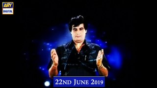 Sitaron Ki Baat Humayun Ke Sath - 22nd June 2019 - ARY Digital