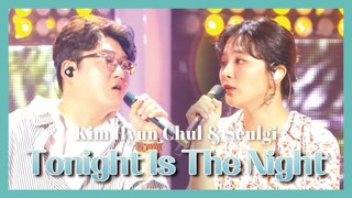 [Special Stage] Kim Hyun Chul(With. Seulgi of Red Velvet) - Tonight Is The Night ,  김현철 (With. 슬기 of 레드벨벳) - Tonight Is The Night  Show Music core 20190622
