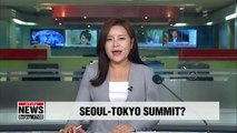 Prospects for Seoul-Tokyo summit dim as Abe is on a tight G20 schedule: Kyodo
