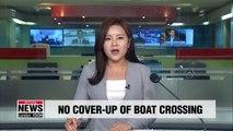No concealment of facts regarding North Korean boat crossing: Blue House