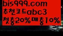 【피나클스포츠】【❎첫충,매충10%❎】사설토토사이트-ౡ{{bis999.com}}[추천인 abc3]안전한사설놀이터  ౡ월드컵토토ಛ  해외사이트순위 ౡ안전놀이터주소 【피나클스포츠】【❎첫충,매충10%❎】