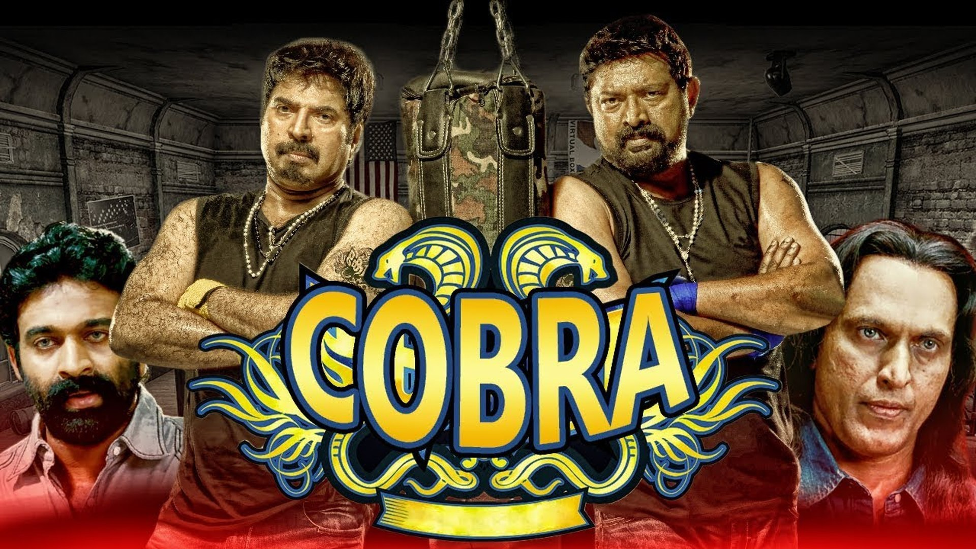 Cobra (2019) New Released Hindi Dubbed Full Movie - Mammootty, Lal, Lalu Alex, Padmapriya