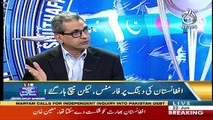 Behind The Wicket With Moin Khan – 22nd June 2019