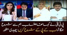 PTI said that accountability would begin from us so it should begin now: Chaudhry Manzoor