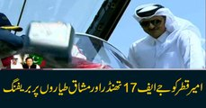 Qatar's Emir gets briefings on JF Thunder and Mashaq jets