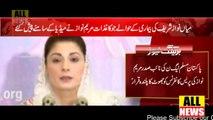 مریم نواز کی پریس کانفرنس کے کیا مقاصد تھے؟ | PMLN | Maryam Nawaz | Nawaz Sharif