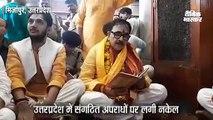 मंत्री महेंद्रनाथ पांडेय ने विंध्यवासिनी के किए दर्शन; बिहार में बच्चों की मौत पर बोले- अब हालात नियंत्रण में