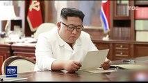 """김정은 """"'트럼프 친서' 흥미로운 내용 심중히 생각"""""""