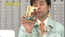 HDゲームセンターCX #180 有野探偵再び…「殺意の階層 ソフトハウス連続殺人事件」Retro Game Master Game Center CX  Hierarchy Of Murderous Intent: The Software House Serial Murders