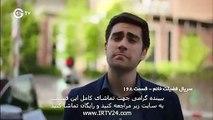 سریال فضیلت خانم دوبله فارسی قسمت 168 Fazilat Khanoom Part