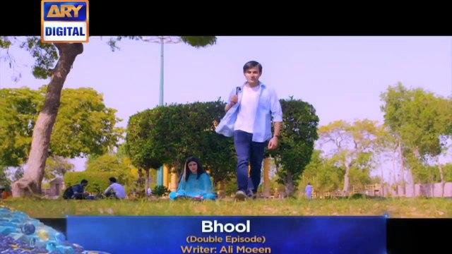 Bhool Double Epi 5  6 (Promo) - ARY Digital Drama
