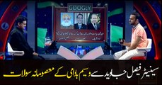 "Waseem Badami asks ""Masoomana Sawal"" from Faisal javed Khan"