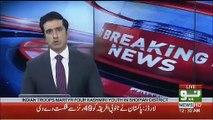 CM Punjab Ka Bina Protocol Lahore Ke Different Areas Ka Dora