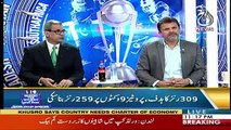 Behind The Wicket With Moin Khan – 23rd June 2019
