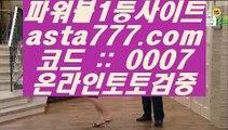 ✅인터넷카지노주소✅  ウ  온라인토토-(^※【  asta99.com  ☆ 코드>>0007 ☆ 】※^)- 실시간토토 온라인토토ぼ인터넷토토ぷ토토사이트づ라이브스코어  ウ  ✅인터넷카지노주소✅