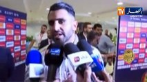 "Mahrez : ""Un grand Merci à nos supporters"""