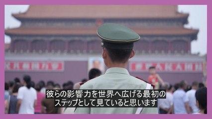 中国式のネット規制が世界に拡大