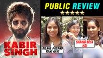 Kabir Singh HONEST Public Review ⭐ ⭐ ⭐ ⭐ | Shahid Kapoor | Kiara Advani