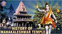 History of Mahakaleshwar Jyotirlinga Temple I Significance and Facts of Mahakaleshwar Jyotirlinga