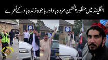 Uk Bradford Main Manzoor Pashtun Murdabad Bajwa Zindabad Pashtoons Fight In England
