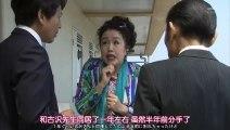森村誠一的終點站系列 第30部 SP:殺人的債權 _2016日劇SP - PART1