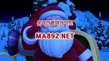 인터넷경마사이트 MA892.NET ,인터넷경마사이트 ,온라인경마 ,온라인경마