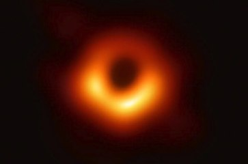 First Image of a Blackhole