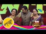 Comedy Super Nite Onam Special | ഓണം സ്പെഷ്യൽ | CSN  #78