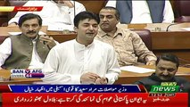 Murad Saeed Chitrols Bilalwal Bhutto
